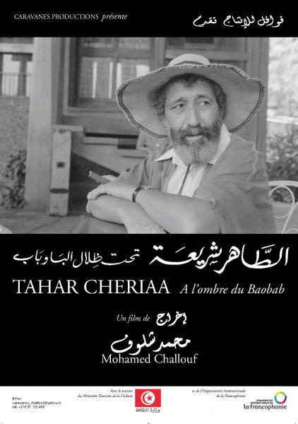 prostituee tunisie