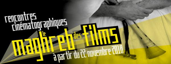 Newsletter du Maghreb des Films