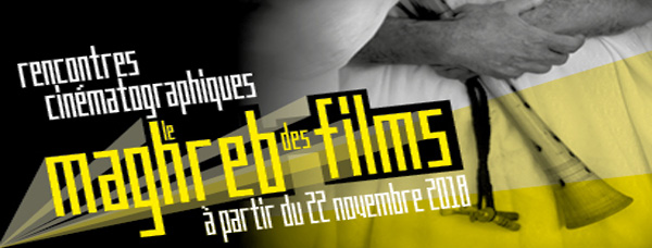 Newsletter du Maghreb des Films